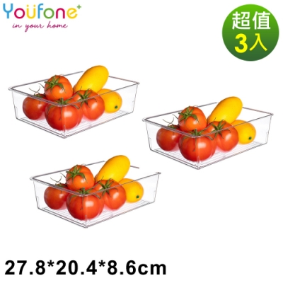 YOUFONE 透明冰箱收納保鮮盒3入/組(快)