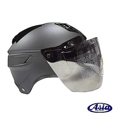 ASIA A-613四合扣半罩式安全帽(含鏡片) 平灰