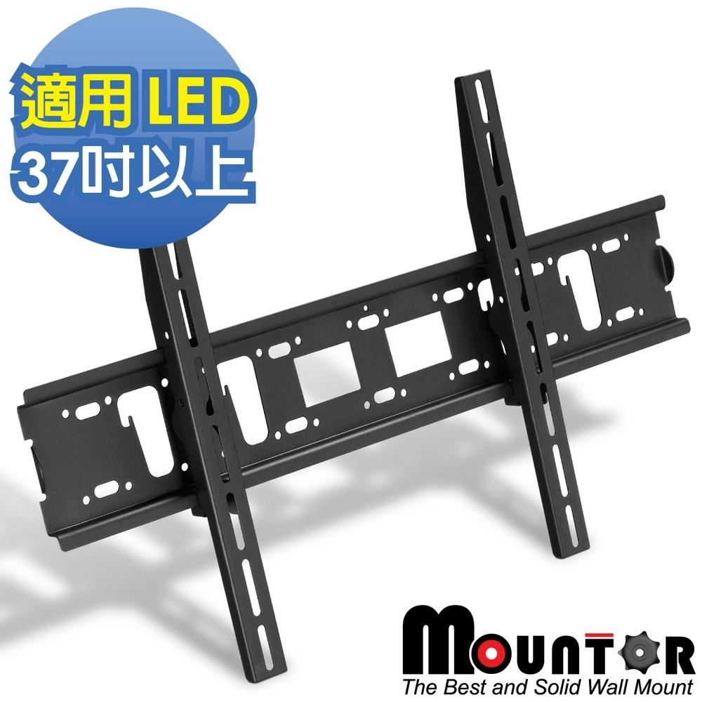 Mountor 固定式角度壁掛架/電視架 - ML6040 (適用37吋以上LED)