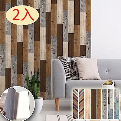 半島良品 (2入組)復古風仿真木紋DIY自黏牆貼 (8色)