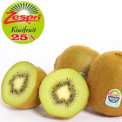 愛蜜果 紐西蘭Zespri綠奇異果25入原裝箱