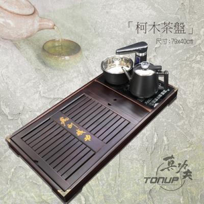 茶之道 茶盤泡茶機組合-不銹鋼款