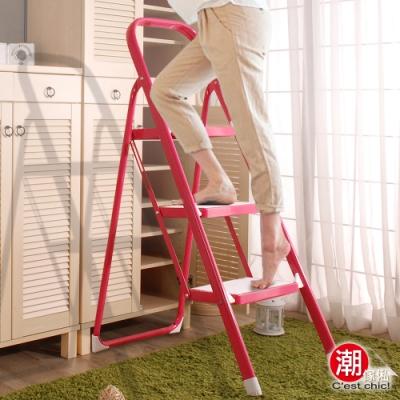 C EST CHIC-DENG DENG登登三層樓梯椅-櫻桃紅