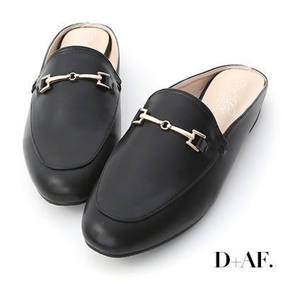 D+AF 時髦主義.馬銜釦設計平底穆勒鞋*黑