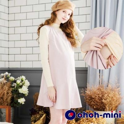 【ohoh-mini 孕哺裝】短版波浪裙擺背心洋裝