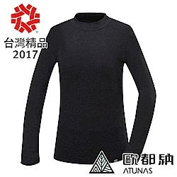 【ATUNAS 歐都納】女款熱流感立領保暖衣(發熱/抑菌/吸濕A-U1614W黑)