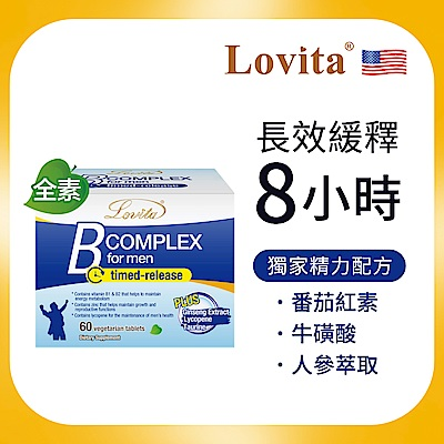 Lovita愛維他-男性長效緩釋型養生活力B群 全素 60錠