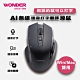 WONDER AI無線語音打字翻譯滑鼠 WA-I08MB product thumbnail 2
