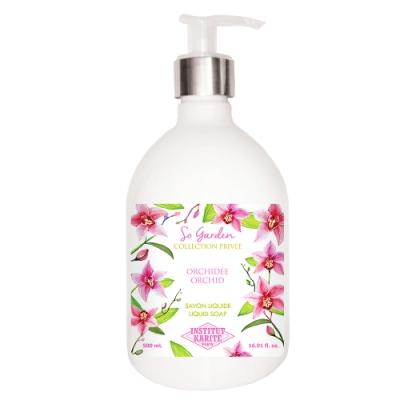 Institut Karite Paris 巴黎乳油木 蘭花花園香氛液體皂500ml
