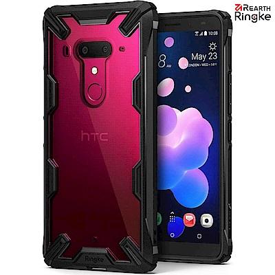 Ringke HTC U12+ [Fusion X] 透明背蓋手機保護殼