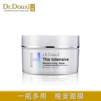 Dr.Douxi朵璽 極光微導彈潤水凍膜 100ml