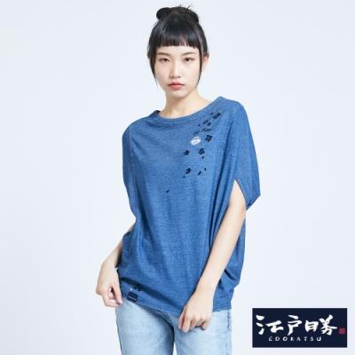 EDO KATSU江戶勝 櫻花刺繡 剪裁寬版短袖T恤-女-拔淺藍