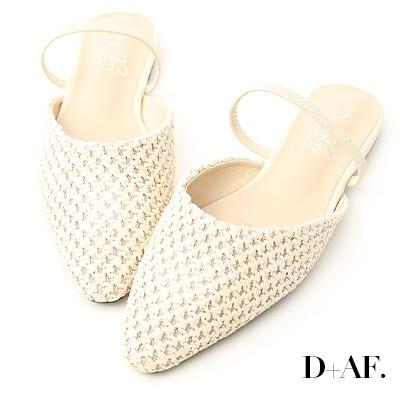 D+AF 清新涼氛.尖頭編織料平底穆勒鞋*米
