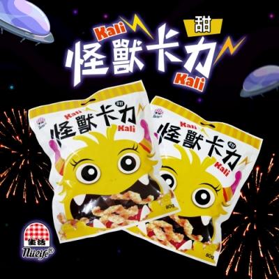 生活飲料‧生活怪獸卡力卡力餅乾(甜味)12包/箱,共2箱