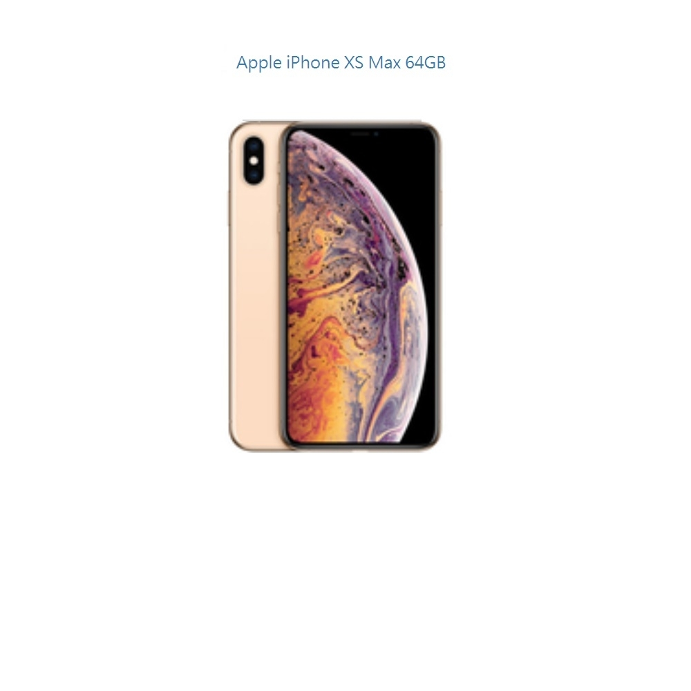 Apple iPhone XS Max 256G 6.5吋 智慧型手機