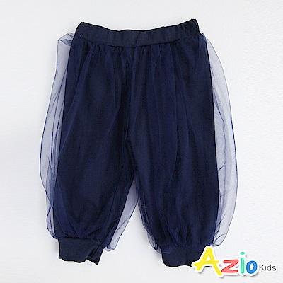 Azio Kids 褲子 網紗束口鬆緊五分褲(寶藍)