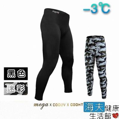 海夫健康生活館 MEGA COOUV 男用 防曬 冰感 舒適 滑褲 黑色_UV-M812B