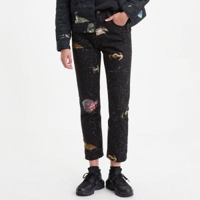 Levis X 星際大戰限量聯名 女款 501Crop 高腰排釦直筒牛仔褲 死星銀河印花 及踝款