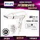 (快速到貨)飛利浦HP8232沙龍級護髮水潤負離子專業吹風機 product thumbnail 1