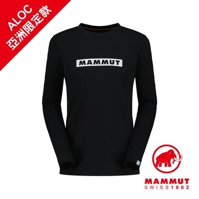 【Mammut 長毛象】QD Logo Print Longsleeve T-Shirt AF Men 快乾LOGO長袖T恤 黑色PRT2 男款 #1016-01030