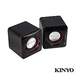KINYO【音樂大師】USB迷你筆電專用小喇叭US202