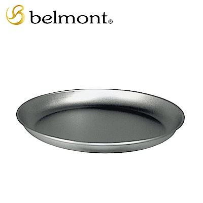 【日本Belmont】超輕量登山露營鈦盤19-2入