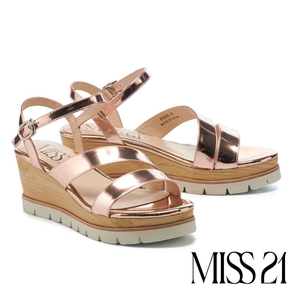 涼鞋 MISS 21 簡約質感繫帶牛皮楔型高跟涼鞋-金