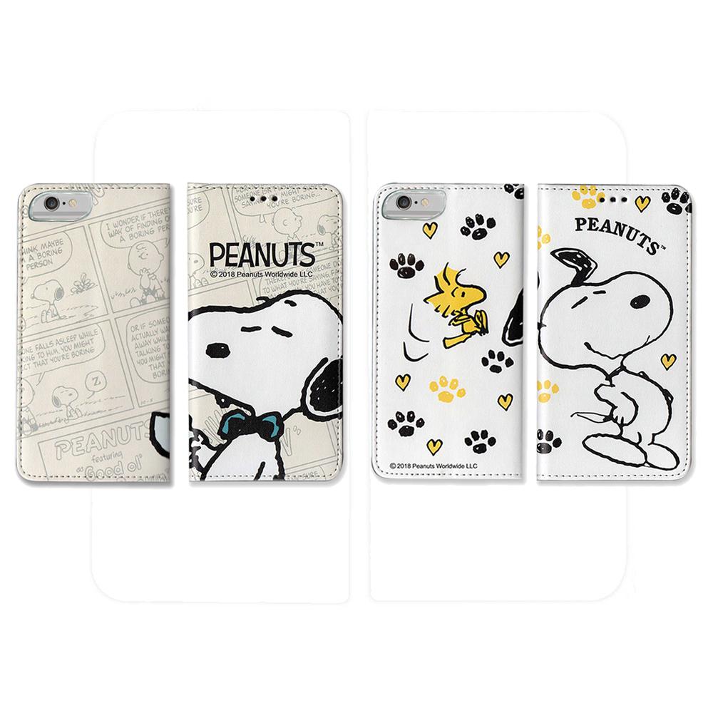 【正版授權】Snoopy Iphone 6+/6s+/7+/8+ 彩繪翻蓋皮套