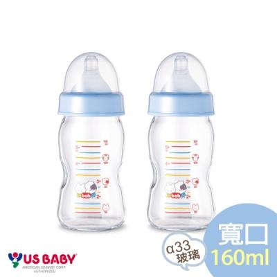 培寶α-33玻璃奶瓶(寬口徑160ml-藍)/二入組