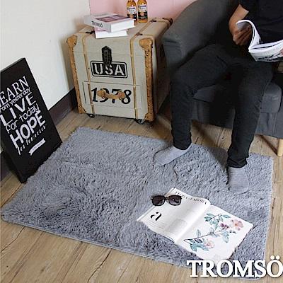 TROMSO 北歐風尚長毛地毯-優雅灰