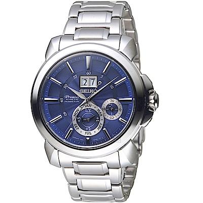 SEIKO精工Premier人動電能萬年曆腕錶(SNP161J1)-藍