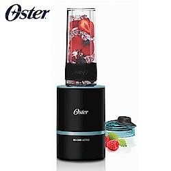 美國OSTER Blend Active隨我型果汁機(金屬藍)