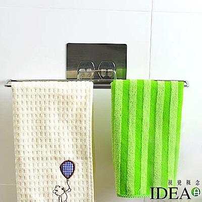 IDEA-超黏無痕不鏽鋼毛巾架
