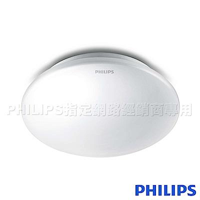 Philips飛利浦 新一代 LED吸頂燈10W-黃光(經典平面61048)
