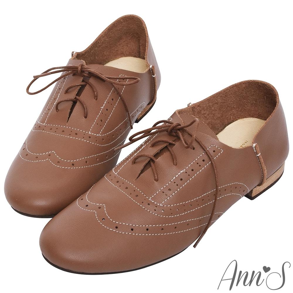 Ann'S乾淨自然-細膩雕花真皮平底英倫牛津鞋-棕