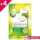 UDR頂級青木瓜雙蜂膠囊x4盒 (30顆/盒)