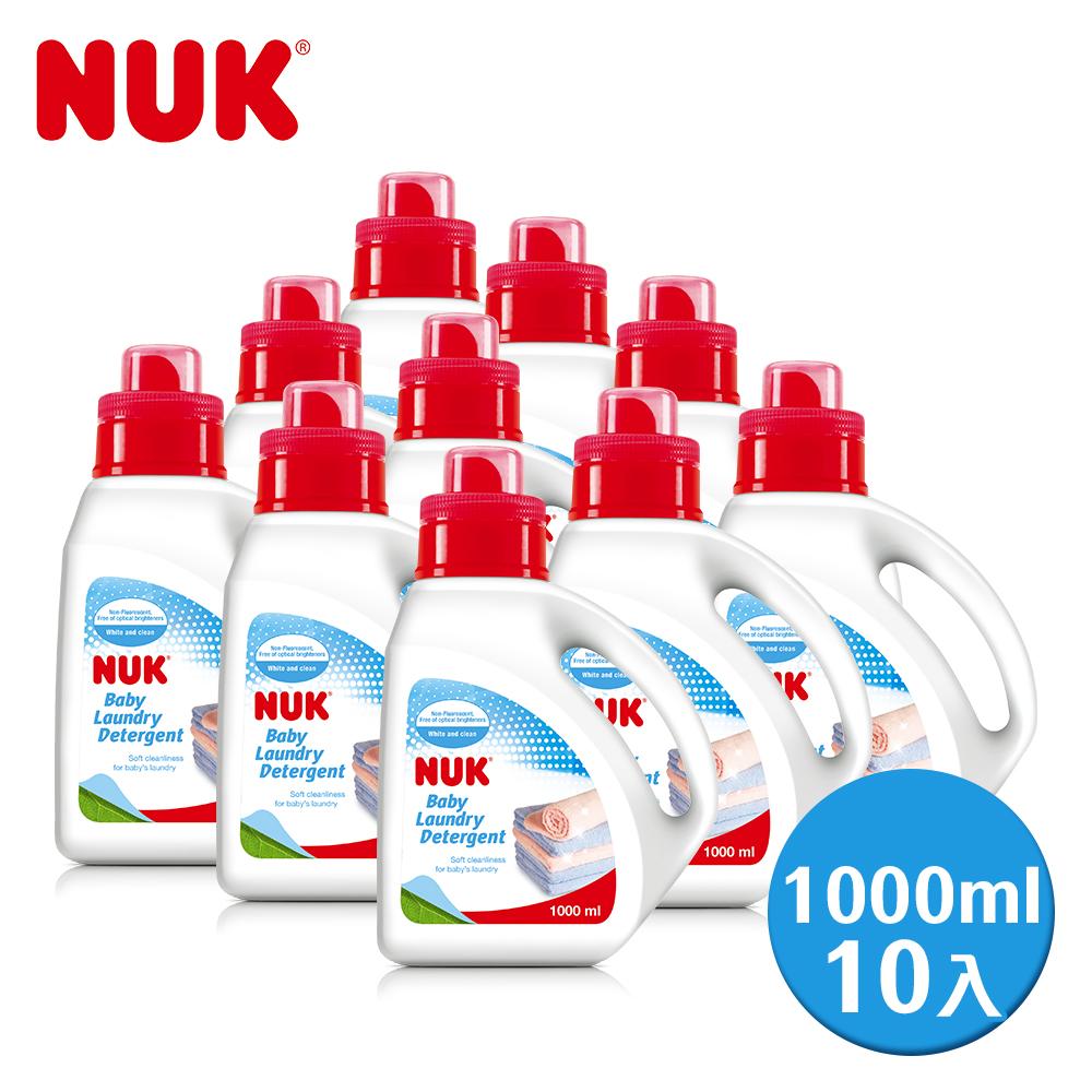 [箱購] NUK 嬰兒抗菌洗衣精1000ml-10入