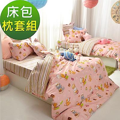 義大利Fancy Belle X DreamfulCat 一起做麵包 雙人純棉床包枕套組