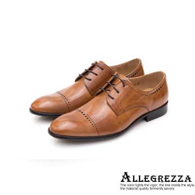 ALLEGREZZA真皮男鞋-重返時尚-鞋面花紋縷空穿孔德比鞋 焦糖色