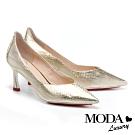 高跟鞋 MODA Luxury 典雅自信羊皮尖頭高跟鞋-金