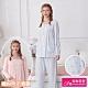 睡衣 可愛草莓 精梳棉柔長袖兩件式睡衣(R97203兩色可選) 蕾妮塔塔 product thumbnail 1