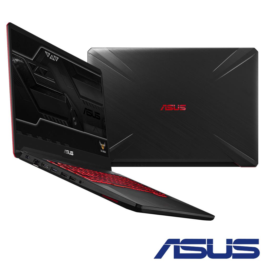 ASUS FX705GD 17吋電競筆電(i7-8750H/GTX1050/1TB/4G