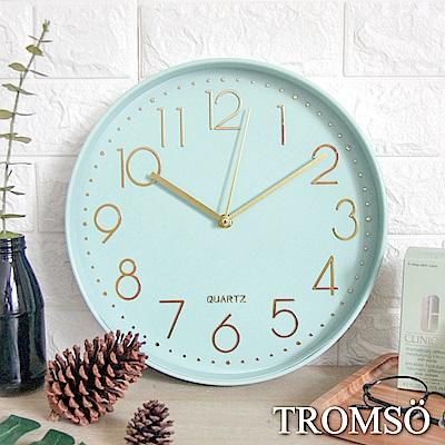 TROMSO紐約時代玫瑰金靜音時鐘-時代藍綠金