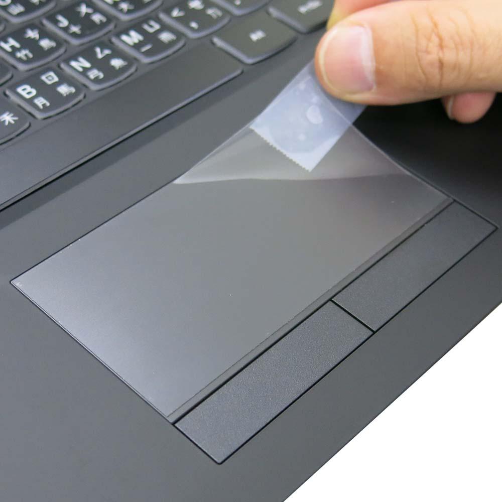 EZstick Lenovo Legion Y530 15 ICH 專用 觸控版 保護貼 @ Y!購物