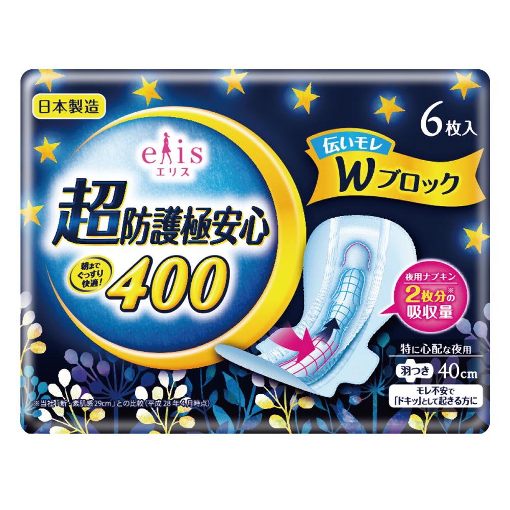 [滿199折20] 日本大王elis愛麗思 超防護極安心夜用衛生棉 40cm(6片/包)