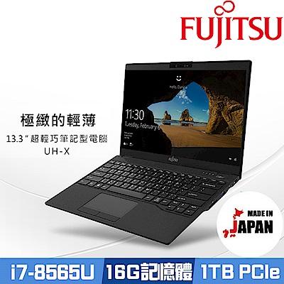 Fujitsu UH-X 4ZR0X81525 13.<b>3</b>吋輕薄筆電 i7-8565U/16G/1TB PCIe SSD/Win10/極輕 778g/全機日本製/富士通