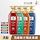 RYO呂 韓方頭皮養護洗髮精 400ml product thumbnail 1