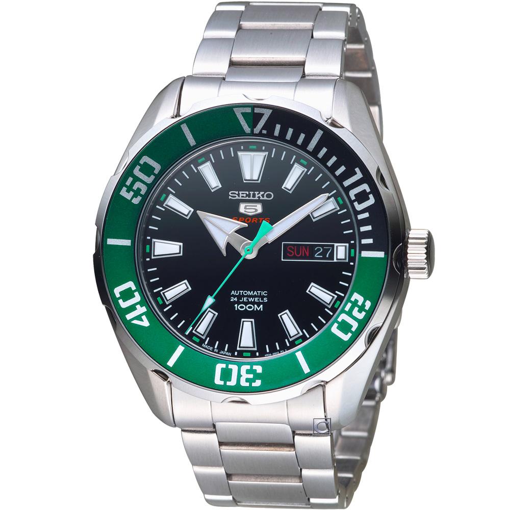SEIKO 精工 5號 水鬼型機械錶(SRPC53J1)45mm