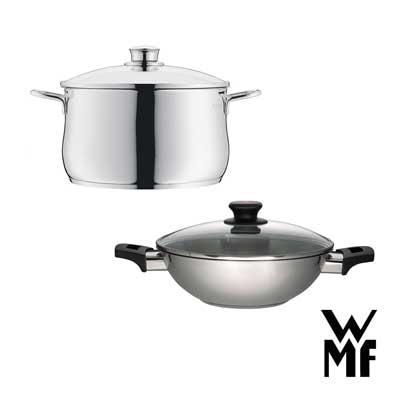 德國WMF 炒湯鍋雙件組(炒鍋+湯鍋)