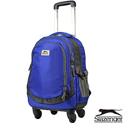 Slazenger 史萊辛格 可拆式拉桿後背包(藍)